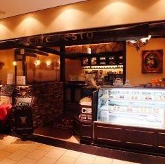 Cafe resto(カフェ レスト)