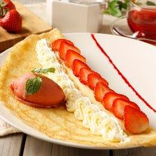 苺と2種類のクリーム 苺アイス添え