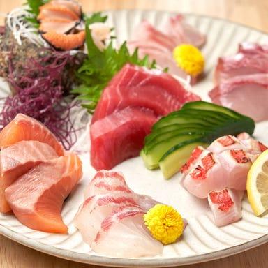 地魚と炭火焼 魚翔 北久里浜  メニューの画像