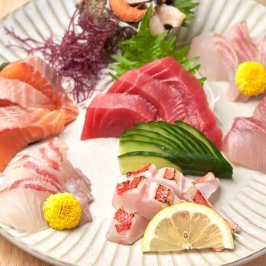 地魚と炭火焼 魚翔 北久里浜  こだわりの画像