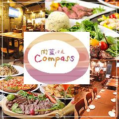肉菜バル COMPASS