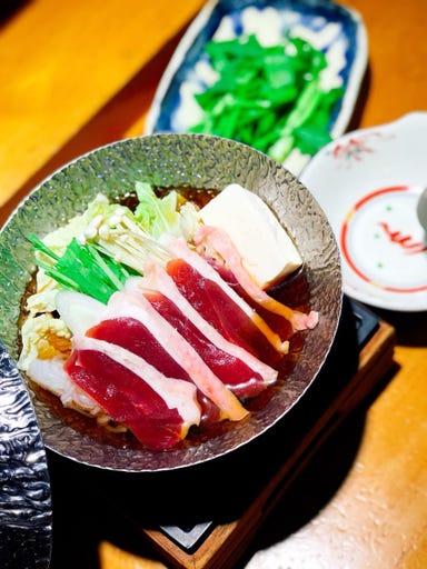 旬味酒菜 中鉢  コースの画像