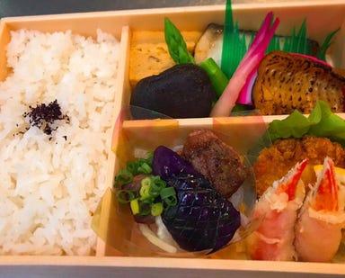 旬味酒菜 中鉢  メニューの画像