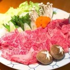 仙台牛サーロインすき焼き・しゃぶしゃぶ