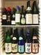 沢山の日本酒を用意しております。