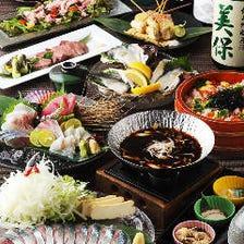 島根の食材にこだわったお料理で宴会