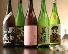 ◆厳選!島根の地酒が豊富◆