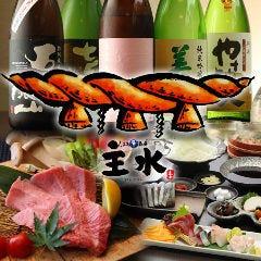 しまね魚酒場 主水 日本橋室町店