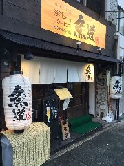 寿司Dining魚道