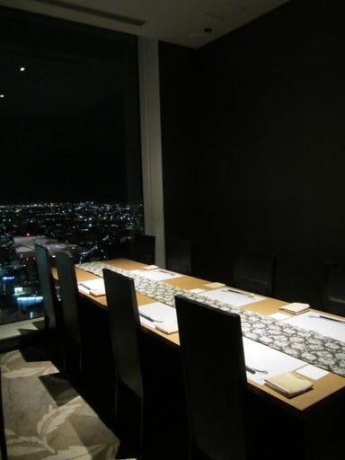 日本料理レストラン 「一舞庵(いちむあん)」 店内の画像