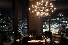 日本料理レストラン 「一舞庵(いちむあん)」
