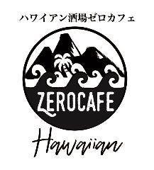ハワイアン酒場 zerocafe(ゼロカフェ)