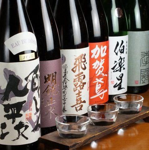 ◆全国各地から取り寄せた銘酒ばかり