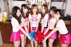 チアガール居酒屋 ‐Cheer up Tokyo‐ 渋谷道玄坂
