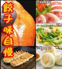 阿里城 霞ヶ関コモンゲート店