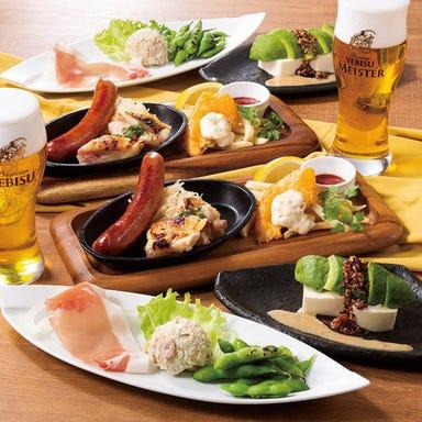 YEBISU BAR キュービックプラザ新横浜店 コースの画像