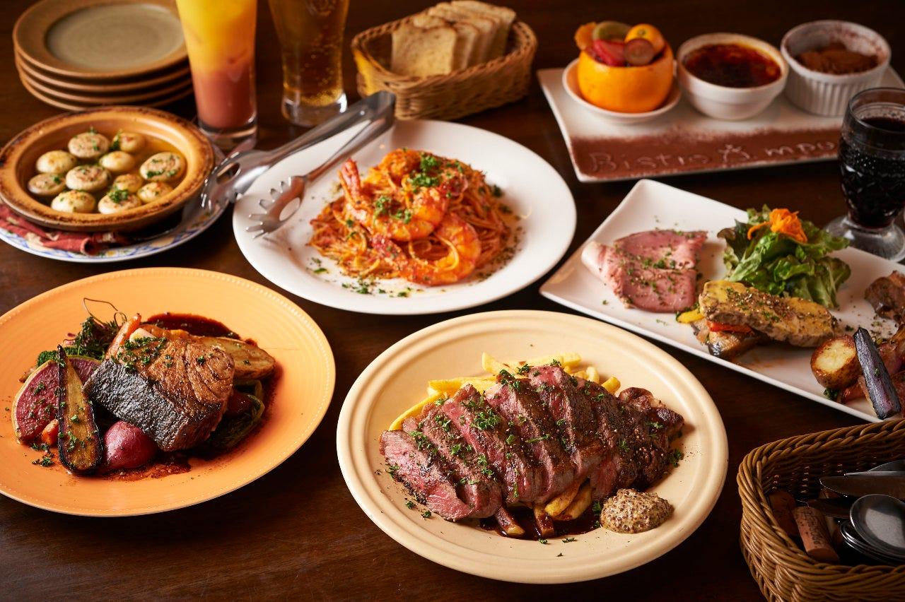 牛ロース肉のステーキフリットが入った常連さんが選ぶ定番料理コース!!!!乾杯スパークリングワイン付き