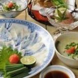 やっぱり美味しい虎ふぐ会席料理5000円より鍋付もございます。