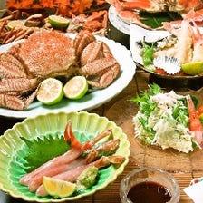 ◆最高級蟹三昧コース(予約のみ)(プラス2千円にて飲み放題付き)