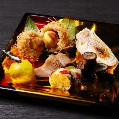 和食 レストラン 真こう  こだわりの画像