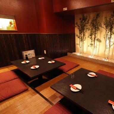 和食 レストラン 真こう  店内の画像