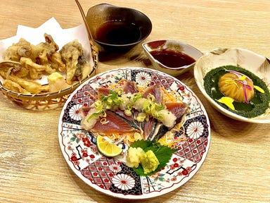 和食 レストラン 真こう  コースの画像