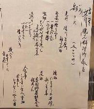 懐石料理コース 彩(いろ)懐石