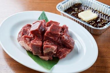 たれ焼肉 ホルモン酒場 肉ます メニューの画像