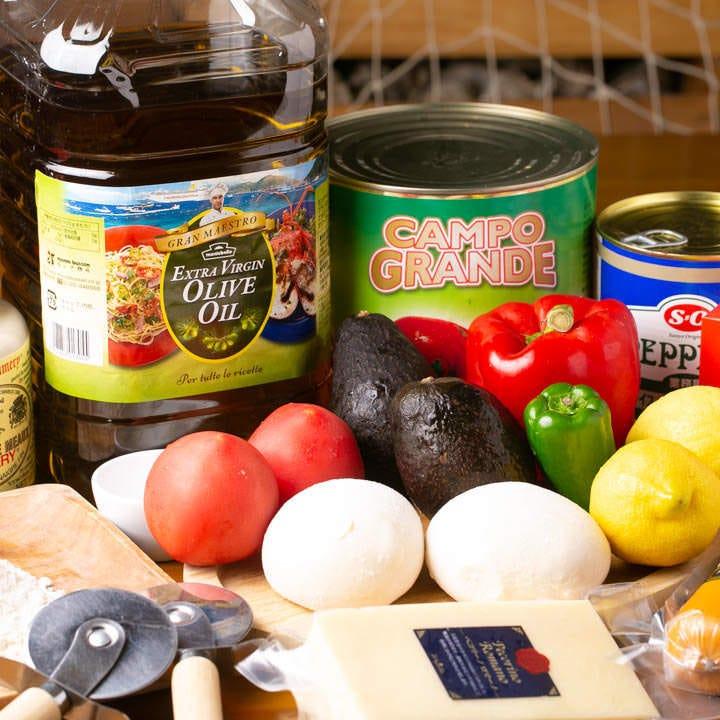 選り抜きの食材や産地直送素材が自慢