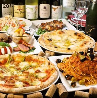 すべての平日コースで17種のピッツァからお好きな1種選べます