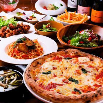 ピッツァや牡蠣が楽しめるコース15種