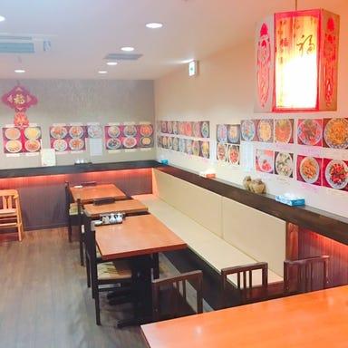 中国料理 鳳麟  店内の画像