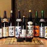 高級日本酒【国内】