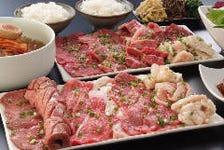 A5ランク食べつくし宴会コース5000円