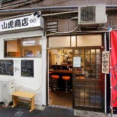 ラーメン山虎商店 白樂店
