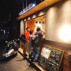 高麗ガーデン 南堀江店