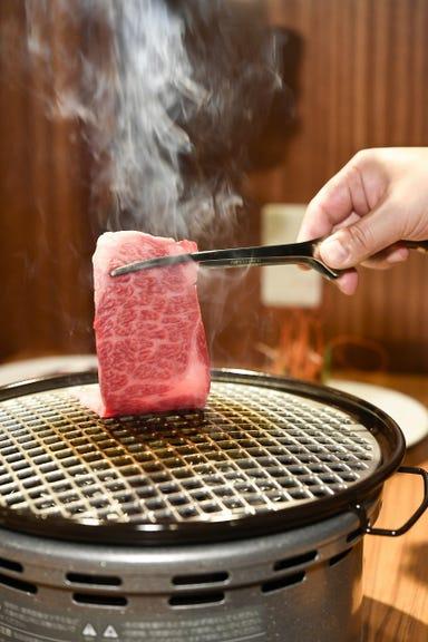 柳町 焼肉 カンテラ  メニューの画像