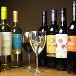 お料理に合う各種ワイン【海外】