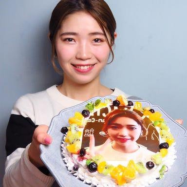 カレー&ごはんカフェouchi 札幌 スープカレー  こだわりの画像