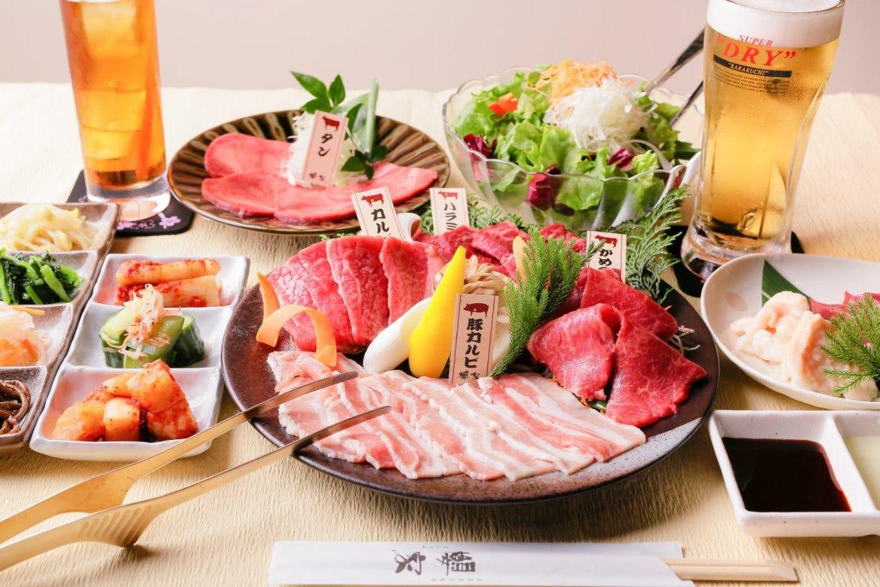 【お料理のみ】櫻家『満開セット』カルビやホルモンなど、定番の焼肉が味わえる♪