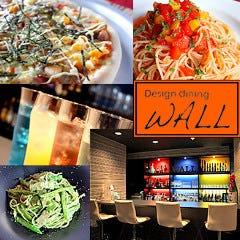 Design dining WALL