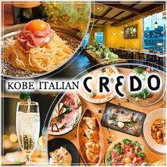 神戸イタリアン&ワイン クレイド