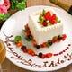 アニヴァーサリーケーキでお祝いを☆