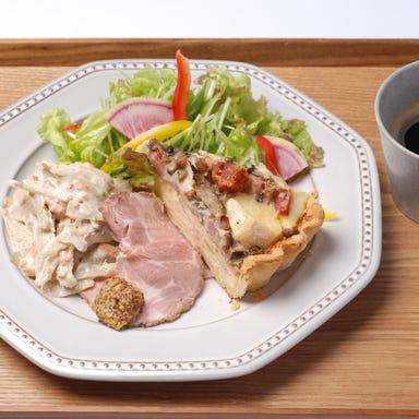 Cafe WASHAGANCHI+  メニューの画像