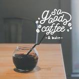 sogoodcoffee&bakeさんの自家焙煎珈琲