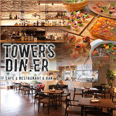 TOWER'S DINER