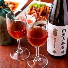 中国を代表する醸造酒『紹興酒』
