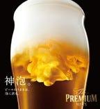 お花のビールは 「神泡」。