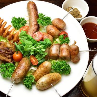 Dining Cafe ESPERIA(エスペリア)  コースの画像
