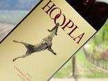 フープラ カベルネソーヴィニヨン 柔らかさと繊細さ、奥深さを味わえる仕上がりのおすすめワインです。